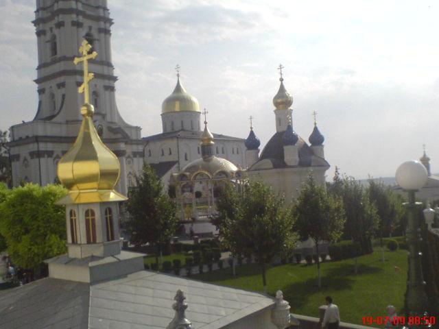 Почаевская Лавра.