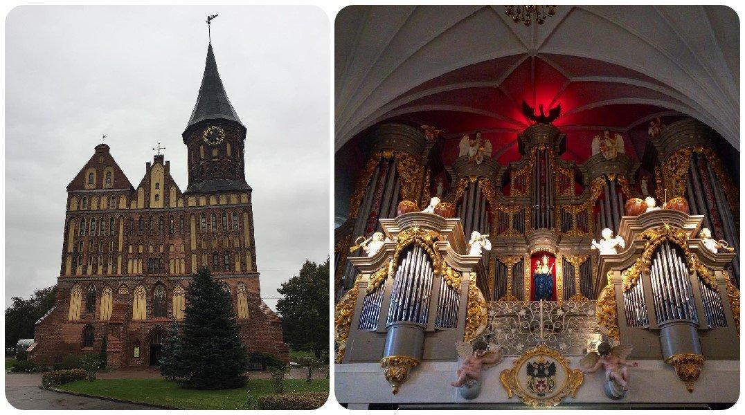 Кенигсбергский собор в Калининграде снаружи и внутри