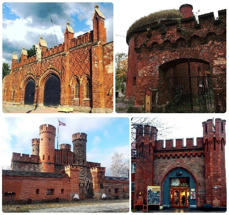 Фридландские и Аусфальские, Фридрихсбургие и Закхаймские ворота Калининград