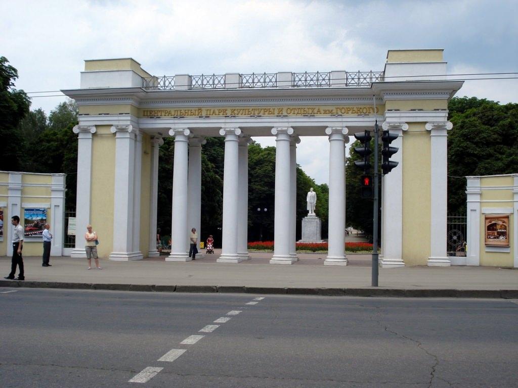 Парк Горького - жемчужина Харькова.