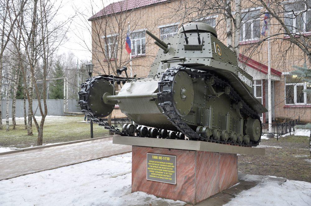 Музей бронетанковой техники в Кубинке