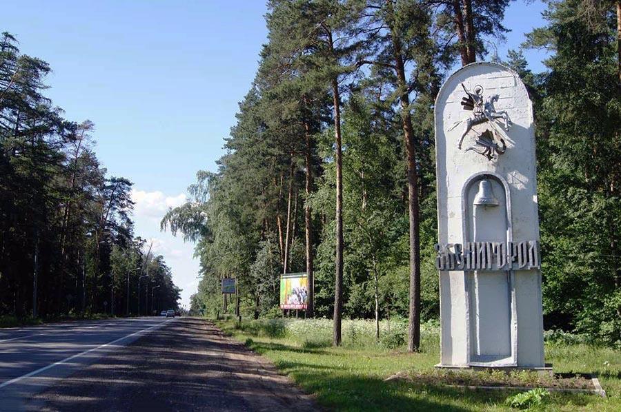 Звени, город колоколов