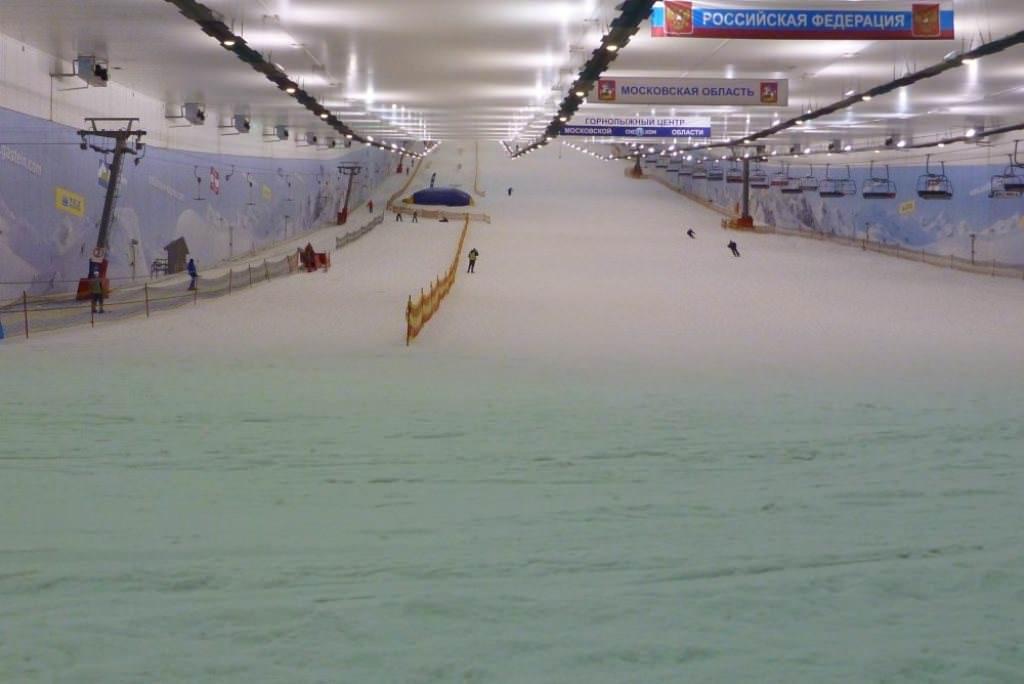 Горнолыжный комплекс Снежком