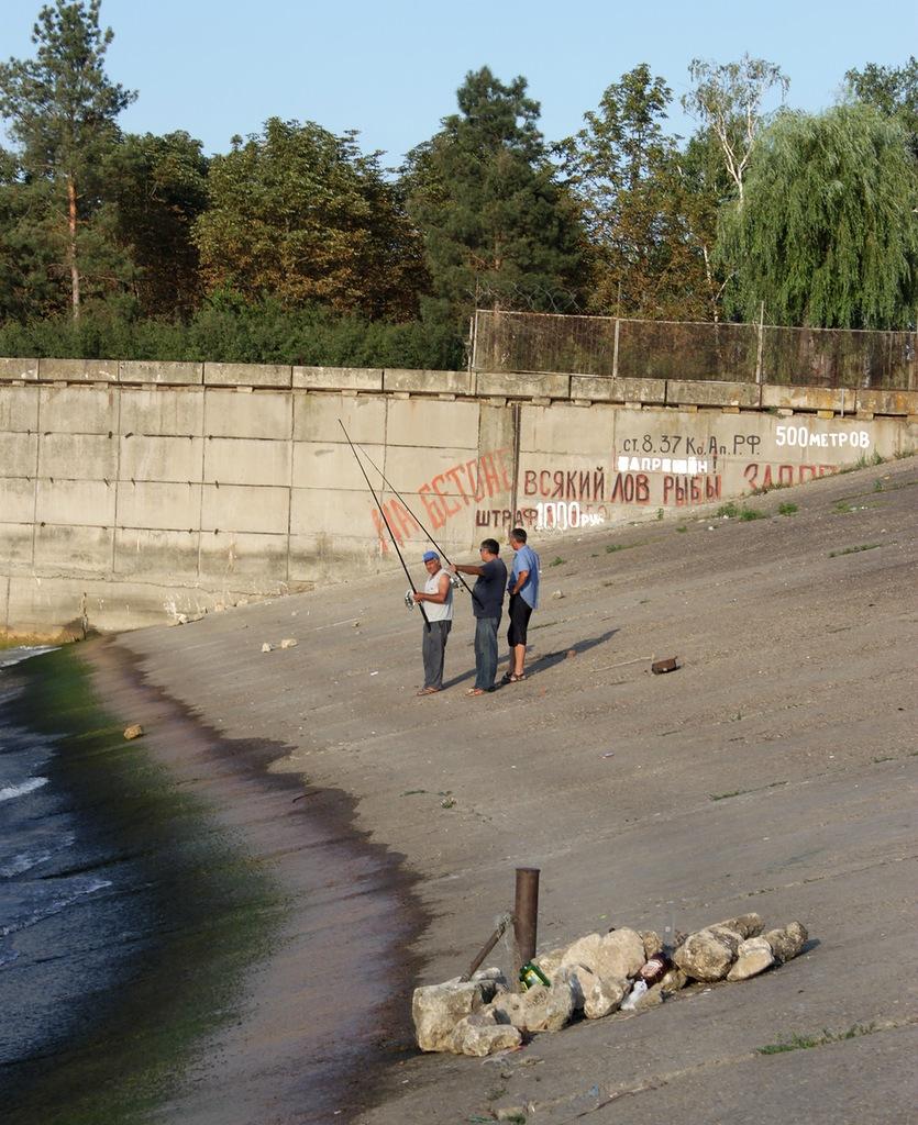 отдых рыбалка краснодар водохранилище