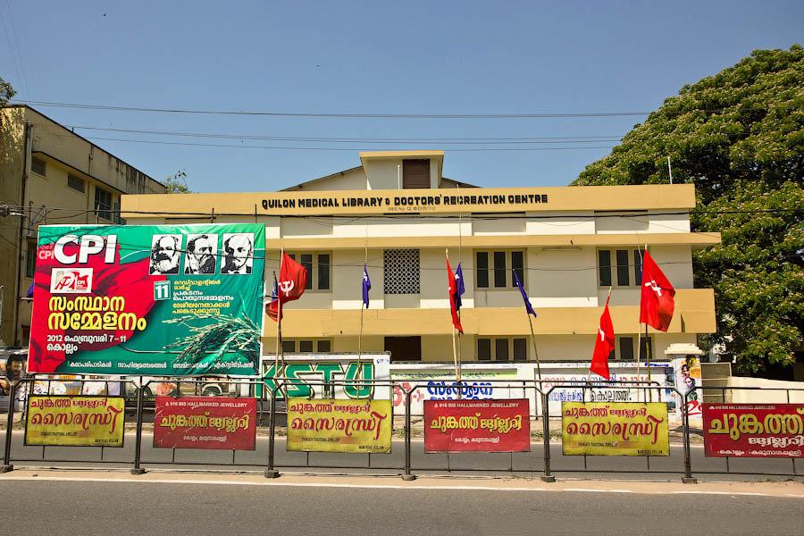 Путешествие в Индию, Керала