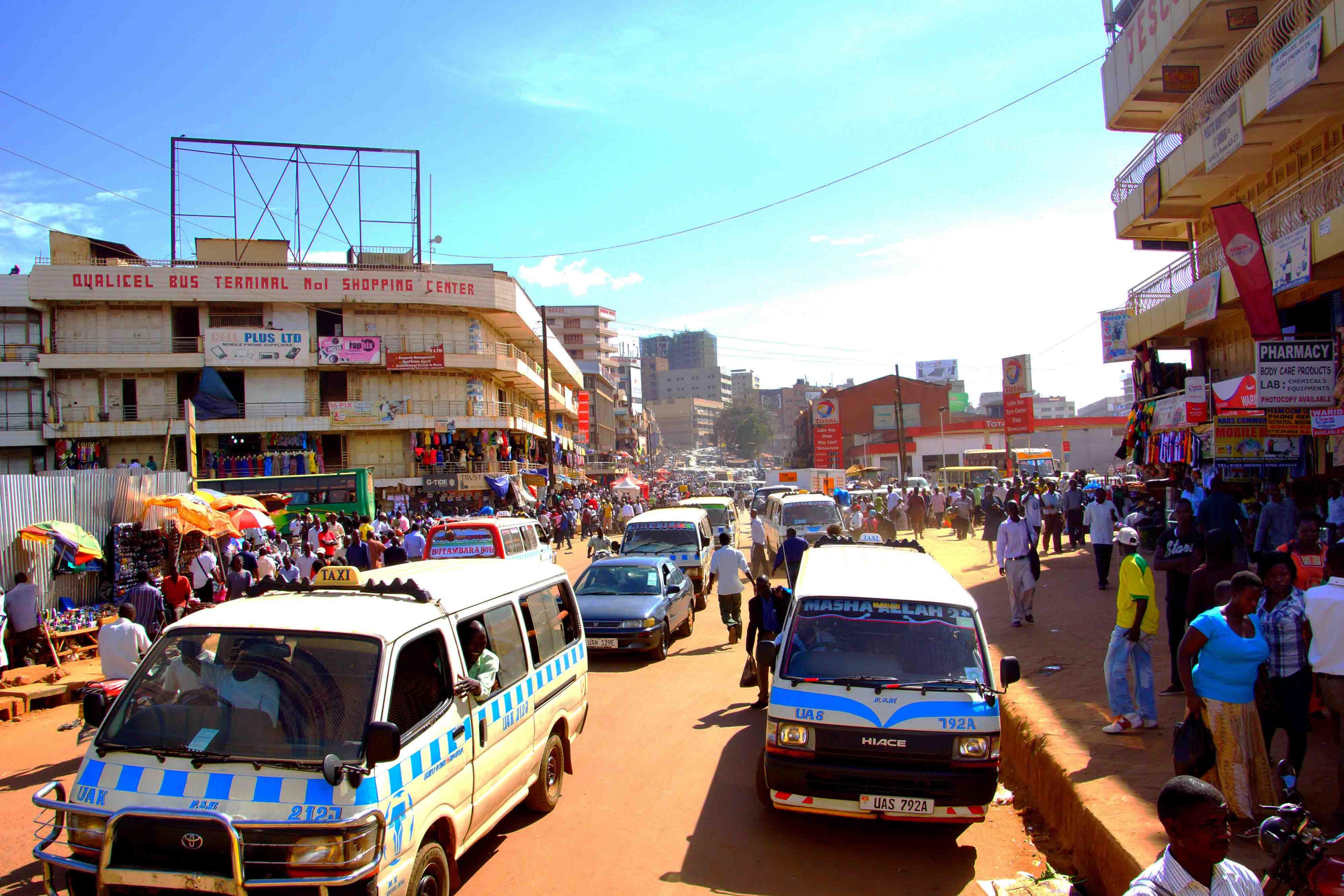 Столица Уганды, Кампала