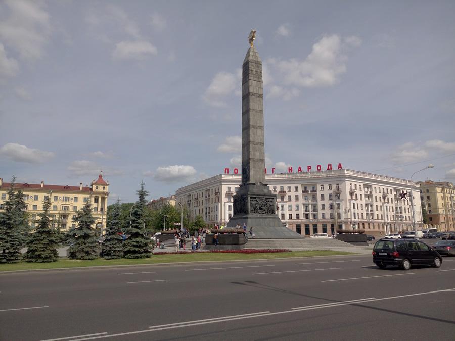 День в Минске