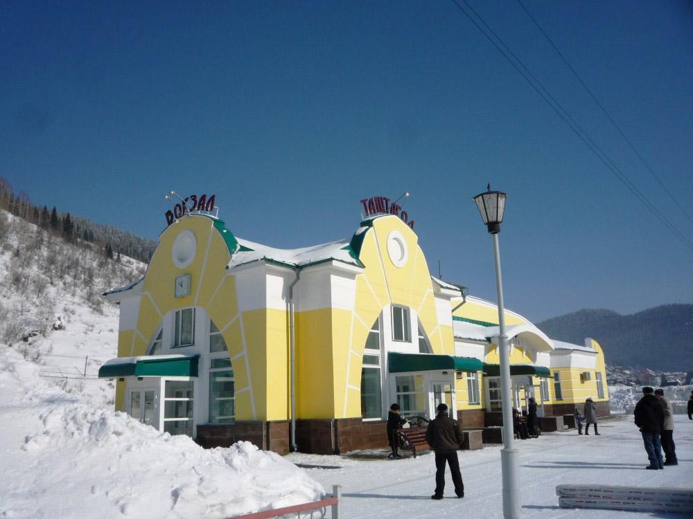 Таштагол, Кемерово