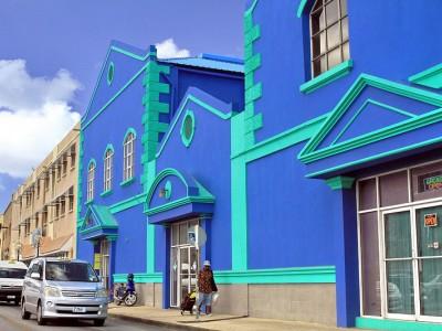 Столица Барбадоса, Бриджтаун